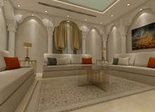 تخصص صيانة منزلية عام