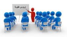 دروس تقوية لطالبات كلية الصيدلة فقط (تدريس جامعي مساند)