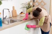 مطلوب فورا عاملات للعمل في المنازل