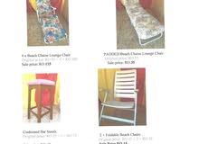 Garden/Beach Lounge Chairs