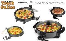 جهاز طبخ الطعام و مقلاة صنع البيتزا الكهربائية اسود 36 سم Pizza Pan
