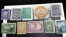 طوابع أردنية وفلسطينية وعثمانية قديمة