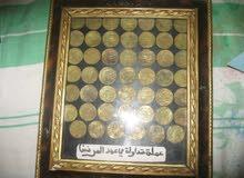عملات نقدية قديمة جدا جدا