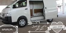 باص مغلق لنقل جميع الأغراض فى الكويت