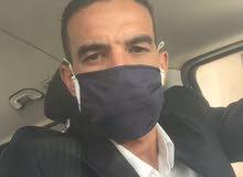شاب تونسي ابحث عن وظيفة في أي مجال