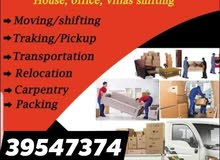 LOW PRICE HOUSE OFFICE STORE FLAT WAREHOUSE SHIFTING