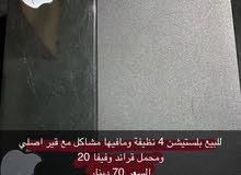 للبيع بلستيشن 4 نظيفة ومافيها مشاكل مع قير اصلي ومحمل قراند وفيفا 20