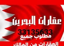 شقة للايجار في البسيتين في أرقى الأبراج قرب المستشفى الملك حمد  تتكون من  2غرف 1