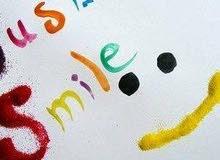 smile for kidsلملابس الاطفال