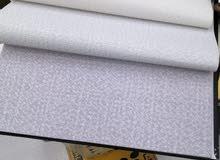 carpet plastic curtains wallpaper sofa making vineland rollbar tailes