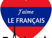دورة تكوينية فى اللغة الفرنسية  6س أسبوعيا /24س شهريا عن بعد(Zoom) ب 30دب فقط