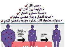 الصحة قبل كل شيئ