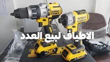 الاطياف لبيع العدد اليدوية بغداد العطيفية