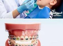 طبيب نائب تقويم أسنان