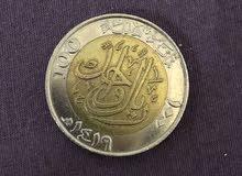 عملة معدنية قديمه من سنة1419م