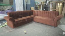 blue Star home furniture