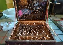 مصحف الكريم مع صندوق خشب