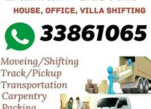 We are Professional and Reliable House Movers!!!!  Call  +973 33861065 What