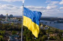 مطلوب ممول لفتح شركة استيراد وتصدير في اوكرانيا