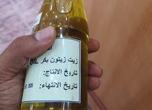 زيت زيتون بكر تونسي