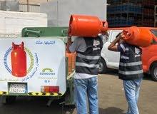وظائف دوام كامل في مدينة ابها و خميس مشيط