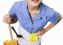 خادمات.  باليوم.