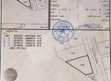 للبيع ارض في بوشر فلج الشام الثانية