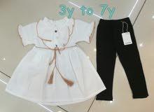 ملابس اطفال مميزه