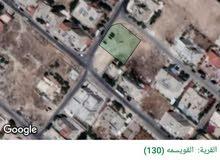 قطعة ارض للبيع بموقع متميز مساحتها (928) م2 في عمان - ام نوارة حوض (2)