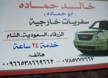 سفريات خارجيه عمان السعوديه