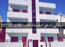 Apartment property for rent Aqaba - Al Mahdood Al Wasat directly from the owner