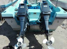 Yamaha Outboard in Egypt for sale