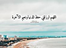 سوداني ابحث توصيل داخل جدة