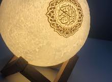 سماعة القمر المضيء للقرآن الكريم