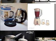 ننشتري أدوات المطبخ المستعملة والكراكيب وكل مالا يلزمكم في البيتcuf