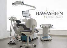 مطلوب سكرتيرة في عيادة طبيب أسنان