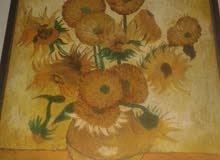 رسمة   لفنسة فانجوخ لنوار الشمس