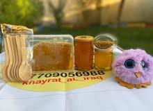 خيرات العراق للعسل الطبيعي