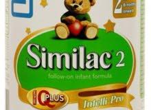 سيميلاك 2 و3