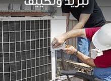 صيانة وإصلاح مكيفات اسبليت ومركزية ودولابي