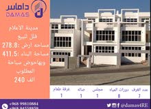 Best property you can find! villa house for sale in Qurm neighborhood