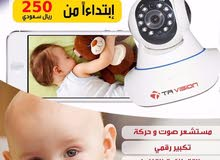 كاميرا مراقبة الاطفال