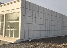 مبنى سكني تجاري في حلبان الأولى للبيع