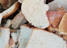 للبيع 10 جواني خبز سعر جونية 2.500