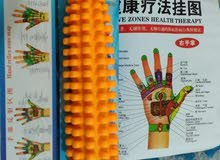 جهاز المساج العلاجي الطبي لاعصاب اليد لتقويه اعصاب اليد وعلاج الرعشه