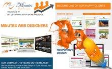 لشركة الدقائق لتصميم مواقع الكترونيه