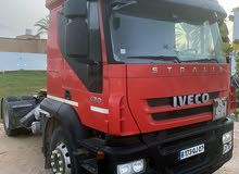 New Truckis up for sale at a special price