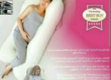 مخدة الحامل