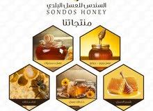 عسل طبيعي 100%