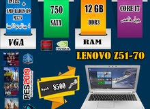 Lenovo Laptop with competitive prices